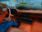 1958 Plymouth Fury для GTA San Andreas вид сверху
