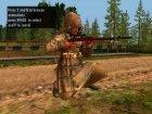 Красная Армия для GTA San Andreas вид слева