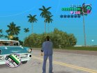 Охрана for GTA Vice City right view