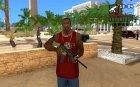 FN Scar from Left 4 Dead 2 для GTA San Andreas вид сверху