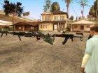 Сборник Безопасности for GTA San Andreas left view