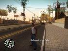 Enb Series для очень очень слабых ПК для GTA San Andreas вид сверху