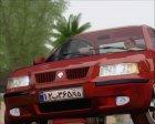 Iran Khodro Samand LX для GTA San Andreas вид сзади