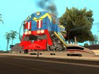 Пак поездов v.1 By Vone for GTA San Andreas