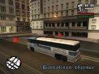 Миссии на автобусе for GTA San Andreas top view