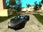 FnF 7 Lykan Hypersport для GTA San Andreas вид изнутри