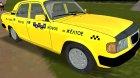 ГАЗ 3110 Такси для GTA Vice City вид справа