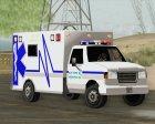Ambulance-Metro Hospital