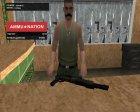 Стандартный пак оружия в HD for GTA San Andreas back view