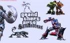 Загрузочные картинки в стиле TransFormers для GTA San Andreas вид сзади слева