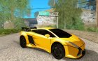 Lamborghini Gallardo for GTA San Andreas inside view