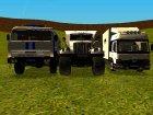 Пак грузовиков  rear-left view
