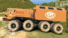 МАЗ Болотоход for Spintires DEMO 2013 left view