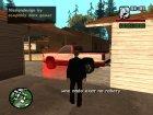 Серьёзная миссия расследователя Томаса for GTA San Andreas left view