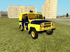 ПАК СССР for GTA San Andreas inside view