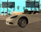 Chevrolet Corvette C6 в стиле SA for GTA San Andreas side view