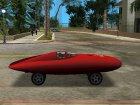 ГАЗ Торпедо for GTA Vice City rear-left view