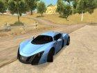 Новые спортивные автомобили для GTA San Andreas вид сбоку