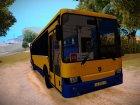 НефАЗ 5299-10-16 для GTA San Andreas