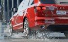 2010 Audi Q7 for GTA 5 left view