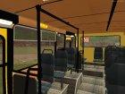 Автобус Hyundai «Богдан» А092 для GTA San Andreas вид сбоку