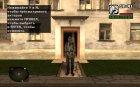 Дегтярёв в белой кожаной куртке из S.T.A.L.K.E.R for GTA San Andreas left view