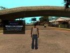 Полезные программы для DYOM для GTA San Andreas вид справа