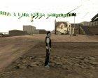 Rifa HD for GTA San Andreas right view