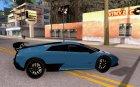 Lamborghini Murcielago LP 670-4 SV для GTA San Andreas вид изнутри