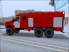 Урал NEXT Firefighter for GTA San Andreas rear-left view