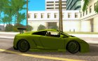 Lamborghini Gallardo LP560-4 Hamann for GTA San Andreas inside view