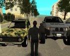 ГТА Криминальная Россия(Дополнение) for GTA San Andreas inside view