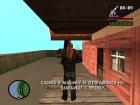 Life Bikers 2 для GTA San Andreas вид сверху