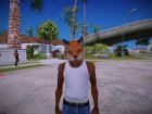 Fox mask (GTA V Online) для GTA San Andreas вид сзади слева