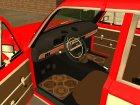 ВАЗ 21011 Пожарная охрана для GTA San Andreas вид изнутри