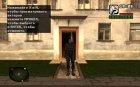 """Дегтярёв в комбинезоне """"ПС5-М Универсальная защита"""" из S.T.A.L.K.E.R для GTA San Andreas вид слева"""