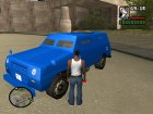 FBI Truck Civil Paintable by Vexillum для GTA San Andreas вид сбоку