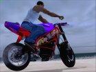 Kawasaki Ninja Zx 6R Stunter для GTA San Andreas