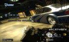 Загрузочные экраны в стиле NFS: Most Wanted для GTA San Andreas вид изнутри