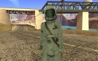 Spacesuit From Fallout 3