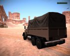 Barracks Fixed для GTA San Andreas вид изнутри