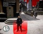 Форма полиции Сан-Франциско для GTA 4 вид сзади слева