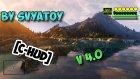 C-HUD v 4.0 by SVYATOY