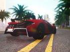 McLaren P1 GSC для GTA San Andreas вид сзади слева