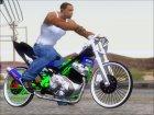 Satria FU Drag Black для GTA San Andreas вид сбоку