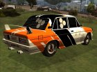 VAZ 2106 SA style Full Tuning для GTA San Andreas вид сверху