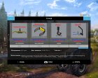 Modset T174 2B V 1.0 for Farming Simulator 2015 top view