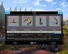 Modset T174 2B V 1.0 для Farming Simulator 2015 вид сверху