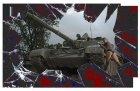 Загрузочные экраны для World of Tanks вид изнутри