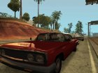 Low End ENB for Very Low PC для GTA San Andreas вид изнутри
